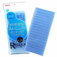 Set of 2 Japanese Aisen Exfoliating Nylon Bath Body Wash Towel Scrub Cloth Blue