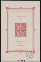"""FRANCE BLOC FEUILLET 1b """" EXPOSITION PARIS 1925 """" NEUF xx AVEC CACHET TB  J500"""