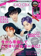 JELLY  ジェリ-  2017-7 JAPAN MAGAZINE COVER STORY CBX (EXO)