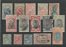 ETHIOPIA, SMALL LOT OF EARLY ISSUES, SEE!!