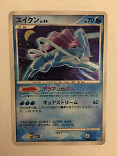 Japanese Holo Foil Suicune DPBP#295 DP3 Shining Darkness Set Pokemon Cards