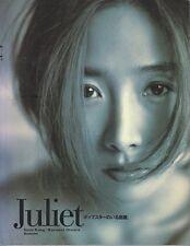 Susie Kang 'Juliet Pop star no Iru Heya' Photo Collection Book