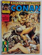 MARVEL 1992 GREEK CONAN THE BARBARIAN # 83 GREEK LETTERING COMIC BOOK
