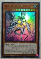 "YuGiOh! Card - ""BLUE-EYES ABYSS DRAGON"" - ULTRA RARE - MINT"
