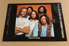1979 Supertramp JAPAN mag photo pinup / mini poster / vintage clipping s07m