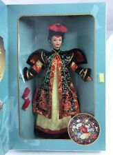 NIB Stunning Great Eras Collection Chinese Empress Barbie Doll 16708