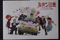 JAPAN NEW Lupin The Third Part IV Gengashuu (Book)