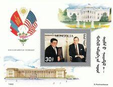 280479 / Block ** MNH Mongolia Bush