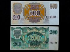 More details for latvia 1992, 500 & 200 latvian rouble 2x banknotes set vf