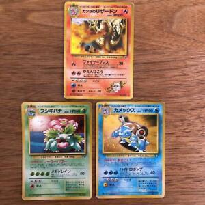 Charizard Blastoise Venusaur  Pokemon Japanese Card