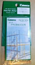 KOBARU MEISTER SERIES PHOTO ETCHED BUILDING KIT,JAPANESE IMPORT, RARE ITEM!