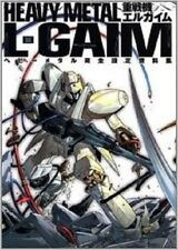 Heavy Metal L-Gaim Heavy Metal perfect analytics illustration art book