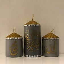 Islamic Candle Set Shahadah Allah Muslim Guft Candle Set Nikkah Gold Grey Silver