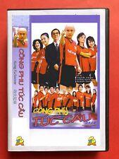 CONG PHU TUC CAU - PHIM BO HONGKONG - 6 DVD -  USLT