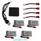 4X 500mAh 3.7V Lipo Battery + 4 in 1 USB Charger for Syma X5HW X5HC RC Drone GK