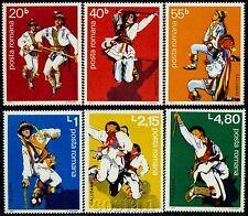 1977 Dance,Famous ritual Folk,CALUSARII,Costumes,Danse,Danza,Romania,3474,MNH