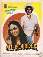 ALL ROUNDER (1984) ORIGINAL  PRESS BOOK  BOLLYWOOD KUMAR GAURAV, RATI AGNIHOTRI