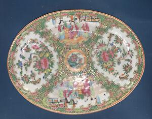 "Antique Chinese Porcelain Rose Medallion Oval Platter Plate 11.5"" x 9"" No Chips"