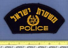 ISRAEL NATIONAL POLICE ISRAELI Sheriff Patch OLD