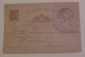 PORTUGAL  PICTORIAL POSTAL CARD 1889 B/S