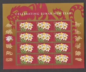 US 2010 Chinese New Year of the Tiger Sheet of 12, Sc. 4435, 44c Unused MNH