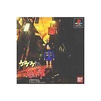GEGEGE NO KITARO PS1 Playstation PS Bandai Import JAPAN Video Game
