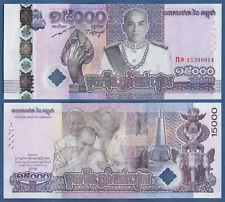 KAMBODSCHA / CAMBODIA 15000 Riels 2019 UNC  P. NEW