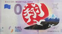BILLET 0  EURO MOUNT FUJI JAPON  COULEUR  2020 NUMERO DIVERS