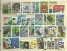 Japan Stamps:1986 Commemoratives Year Set  Mint Non Hinged