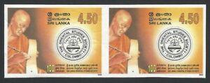 Sri Lanka 2002 Oriental Studies 4.50 Buddhism imperf proof pair MNH
