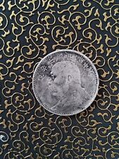 China Silver Dollar Coin Chinese Old 1Years silver Dollar Yuan Shih kai 7years