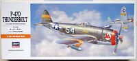 Hasegawa A8 Republic P-47D Thunderbolt 1/72 scale kit