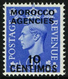 SG 183 MOROCCO AGENCIES 1951 - 10c on 1d LIGHT ULTRAMARINE - UNMOUNTED MINT