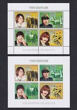 The Beatles, Rock ,CONGO 2006 Souvenir sheet,  Perforated & Imperforated MNH