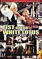 Fist Of The White Lotus - Hong Kong Kung Fu Martial Arts Action movie DVD - NEW