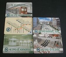 GREECE, Athens Subway, X0880-884, Complete Set of 5 Greek Phonecards, used GRECE