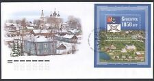 Russia 2012 Belozersk/Buildings/Architecture/History m/s FDC (n36227)