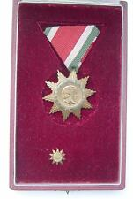 HUNGARY - ORDER OF MERIT OF HUNGARIAN FREEDOM ,  1957