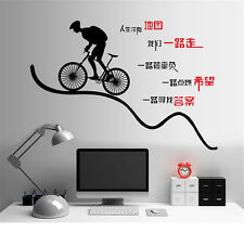 Chinese Life Goals Home Room Decor Removable Wall Sticker Decal Decoration