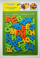 Russian Alphabet ABC Алфавит Азбука Cyrillic Set 33 Plastic Letter with Magnet