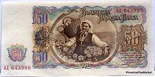 BULGARIE 1951 billet neuf 50 LEVA PICK 85 UNC  PANIER DE ROSES