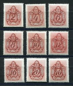 HUNGARY 1941 WW2 GERMAN PUPPET STATE POSTAGE DUE SET J140-J150 PERFECT MNH