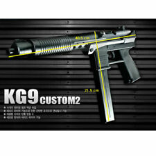 [Academy] #17106 KG9 Custom2 Airsoft Pistol Hand 6mm BB Shot Gun Toy Kids gun