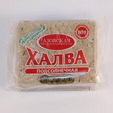 Halva Russian Sweets Sunflower Natural Product 350gr 12,35oz 0,77lbs