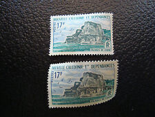 NOUVELLE CALEDONIE timbre yt n° 336 x2 nsg (A4) stamp new caledonia