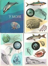 RARE! Set LOT 16 Postcards By the sea, Nature Animals ART USSR Russian 1979