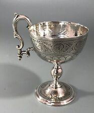 More details for victorian silver christening mug barnards london 1865 154g aegzx