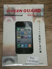 NIB Screen Guard Professional for IP 3G/3GS One Piece Made in Japan  B