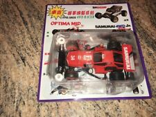 Marui SAMURAI 4WD Jr. BUGGY Hyper Junior Racer JAPAN /TAMIYA-UNPUNCHED