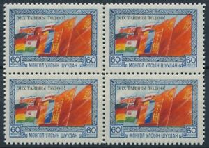 [P5424] Mongolia 1955 Flags good bloc of 4 stamps very fine MNH